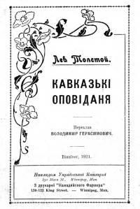 book-13996