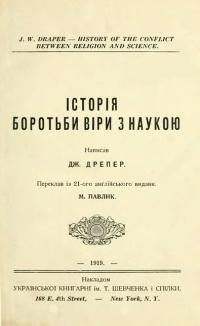 book-140