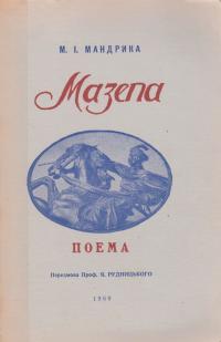 book-1400