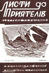 book-14002
