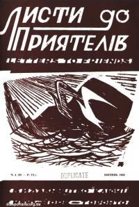 book-14005