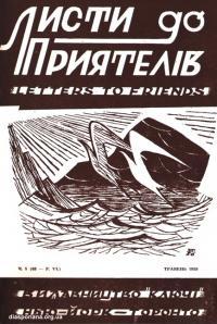book-14006