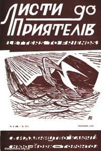 book-14009