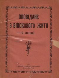 book-1401