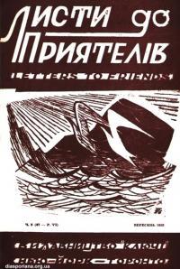 book-14010