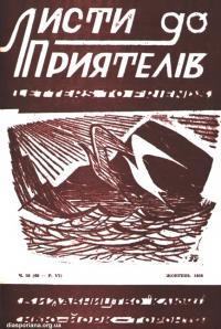 book-14011