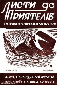book-14012