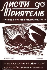 book-14013