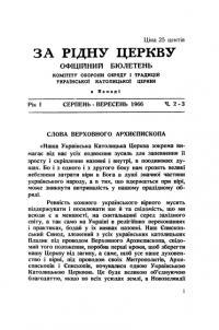 book-14016