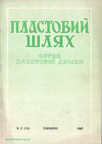 book-14018