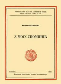 book-14021