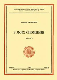 book-14022