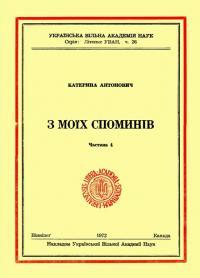 book-14023