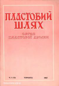 book-14025