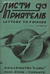 book-14029