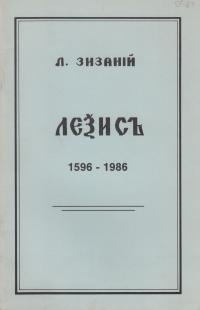 book-1403
