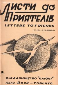 book-14030