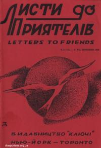 book-14031