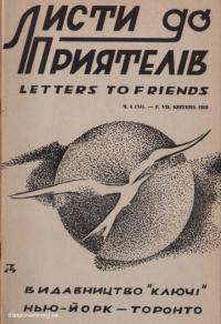 book-14032