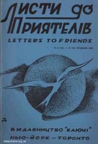 book-14033