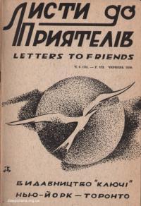 book-14034