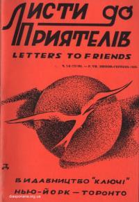book-14035