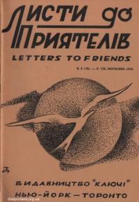book-14036