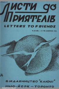 book-14037