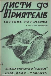 book-14038