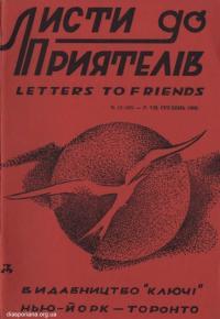 book-14039