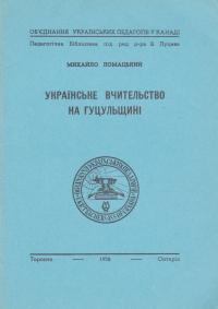 book-1404