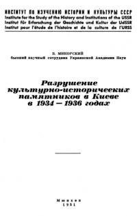 book-14042