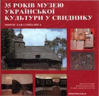 book-14045