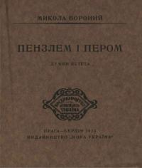 book-14046