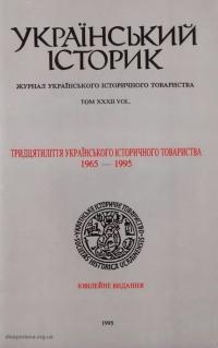 book-14047
