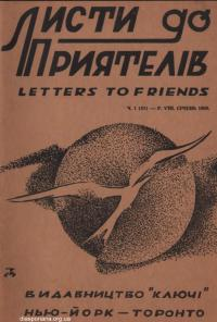 book-14058