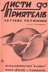 book-14059