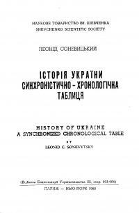 book-1406