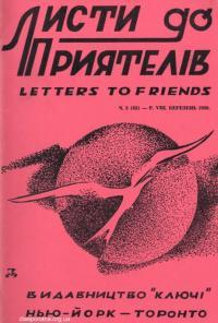 book-14060