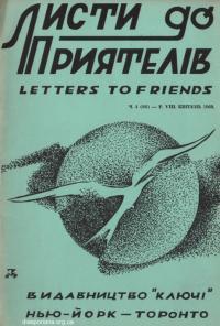 book-14061