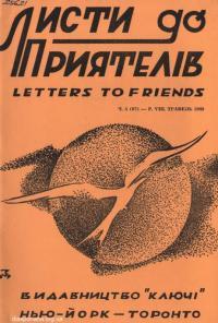 book-14062