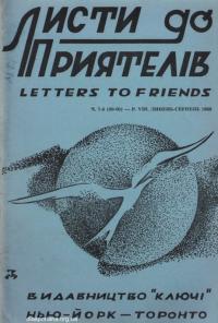 book-14064