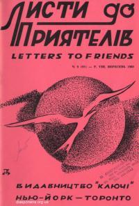 book-14065