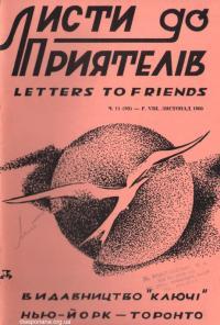 book-14067