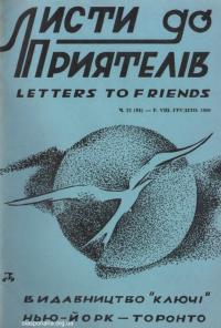 book-14068