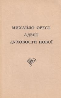 book-1407