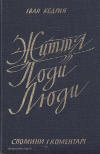 book-14071