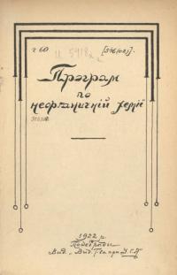 book-14073