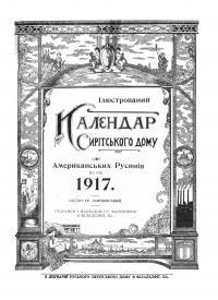 book-14074