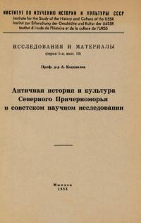 book-14075
